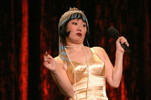 margaret cho announcements notifications