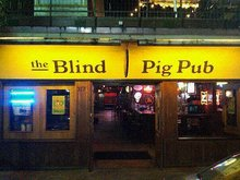 the blind pig - HD1200×900