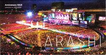 Arashi Tickets, Tour Dates 2020 & Concerts – Songkick