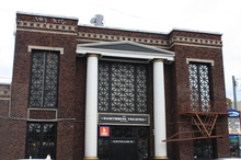 Expand Hawthorne Theatre, Portland