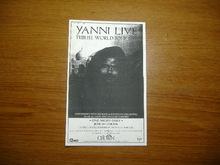 Yanni Tickets, Tour Dates 2019 & Concerts – Songkick
