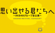AKB48 Tour Dates, Concerts & Tickets – Songkick