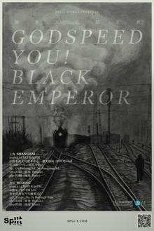 godspeed black emperor
