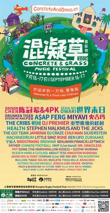 Miyavi Tickets Tour Dates 2019 Concerts Songkick
