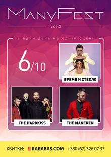M1 music ukraine online dating