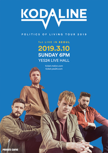 Yes24 Live Hall Seoul, Tickets for Concerts & Music Events 2019