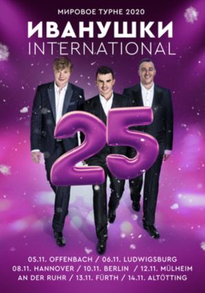 Ivanushki International Tickets, Tour Dates 2020 & Concerts