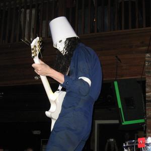 Az guitar