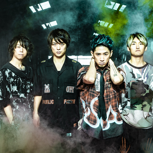 ONE OK ROCK Tour Dates, Concerts & Tickets – Songkick