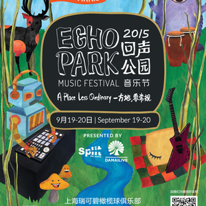 echo park festival shanghai sep